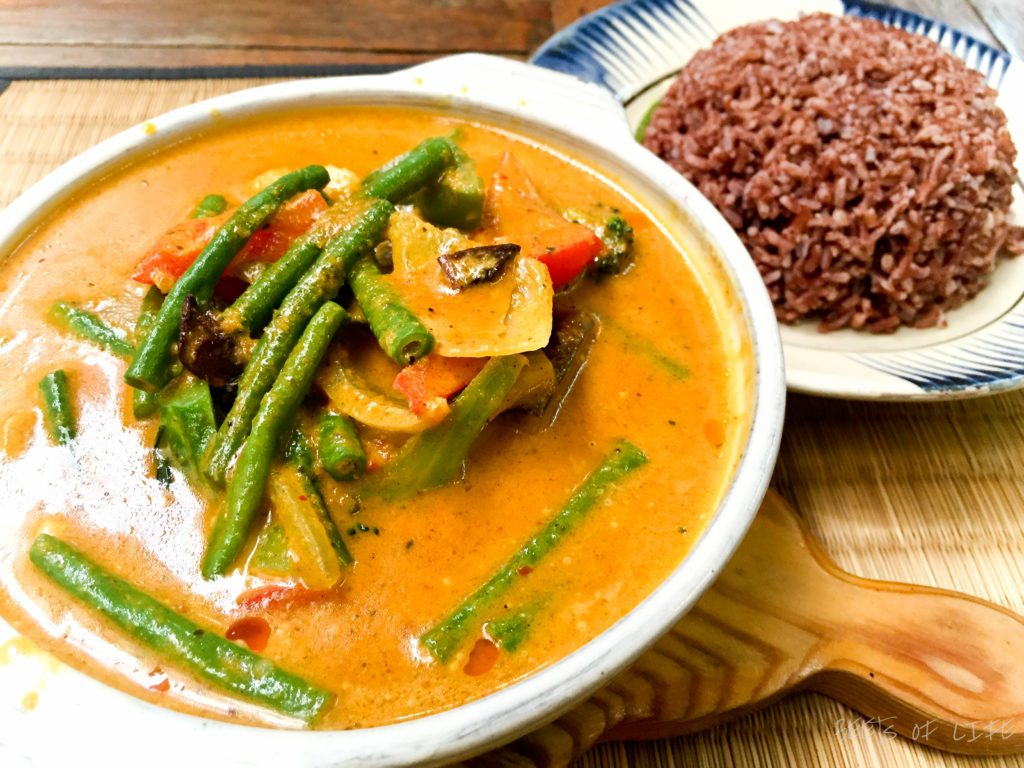 Cambodian Vegetable Curry