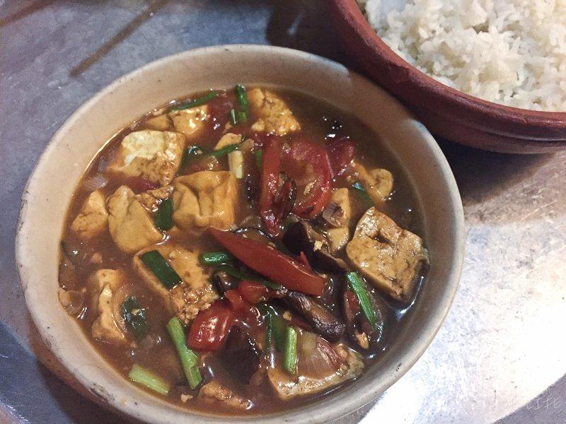 Vietnamese Vegetarian Food: Stewed Tofu and Mushroom