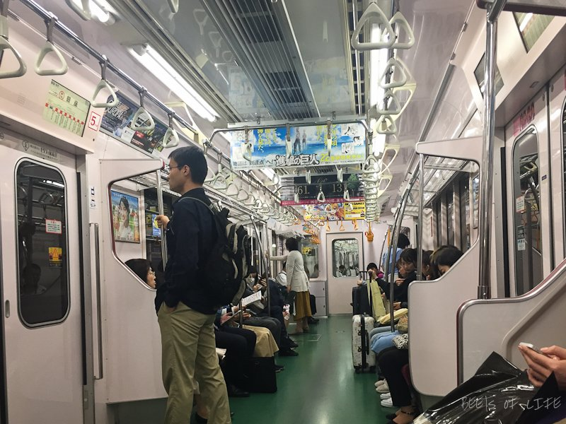 Inside the local train in Tokyo
