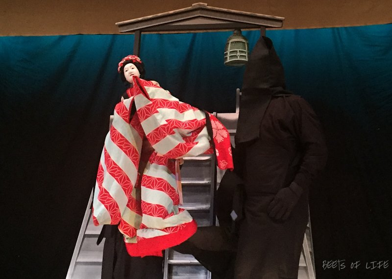 Bunraku, a form of traditional Japanese puppet theatre listed as an UNESCO Intangible Cultural Heritage of Humanity