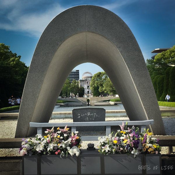 Cenotaph for A-Bomb victims at The Hiroshima Peace Memorial