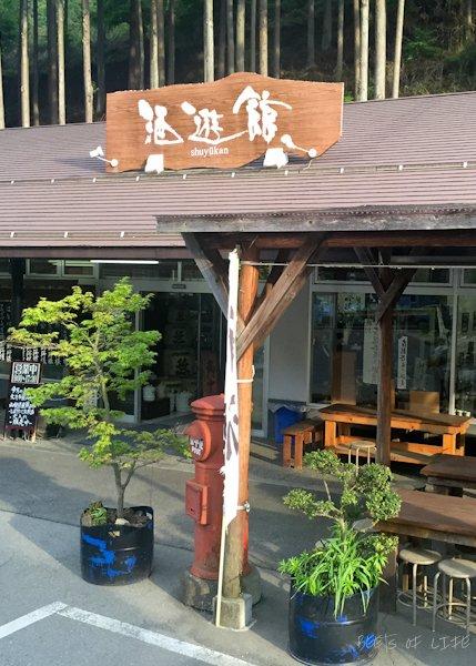Outdoor seating at Shuyukan