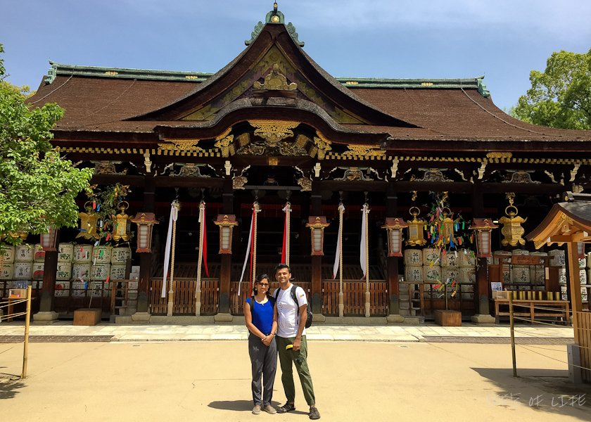 Beena and Tanuj in front of the Kitano Tenmangu Shrine
