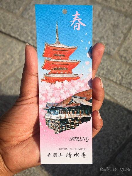 A lovely souvenir to take back home!