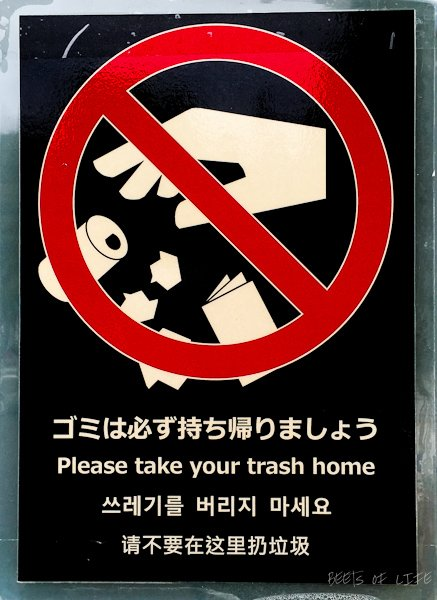 Travel tips for Japan: Carry a trash bag with you since you might be asked to take your trash home.