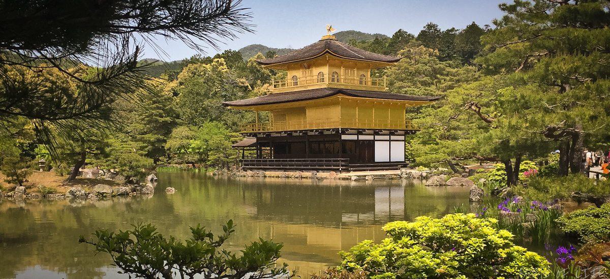 Kinkkaju-ji Temple, Kyoto, Japan