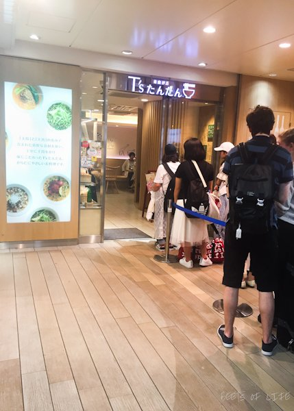 The line to be seated at T's Tan Tan in Kyoto Station. It was worth the wait.